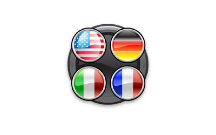 Ml600 Language Icon